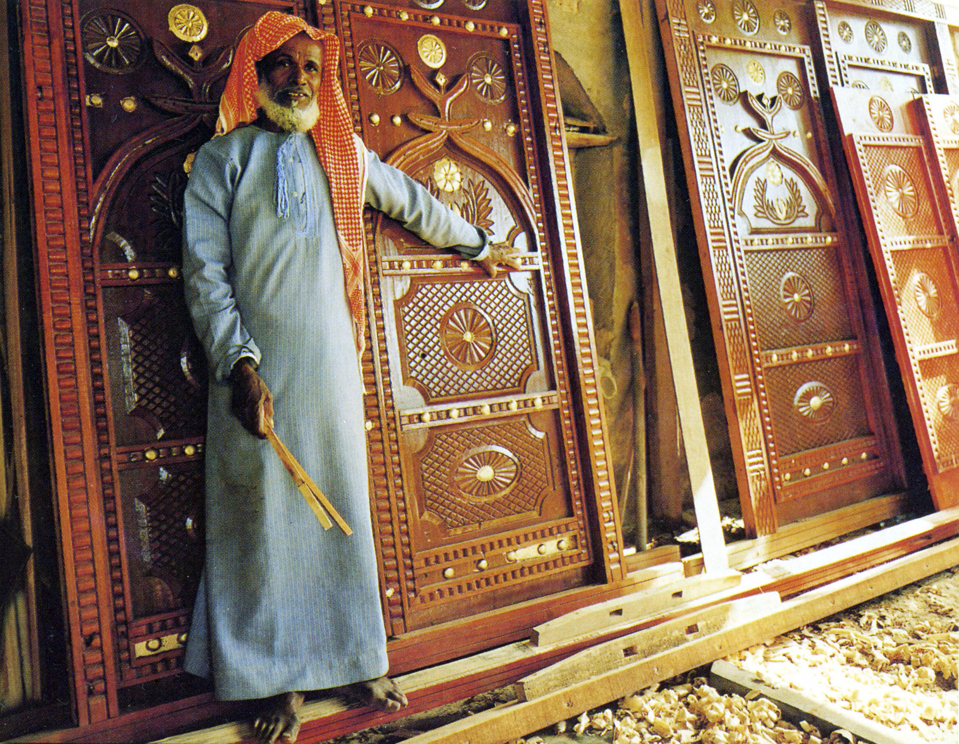 taSauwur Sultanate of Oman
